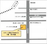 <新事務所地図>