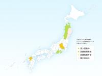 広域処理マップ